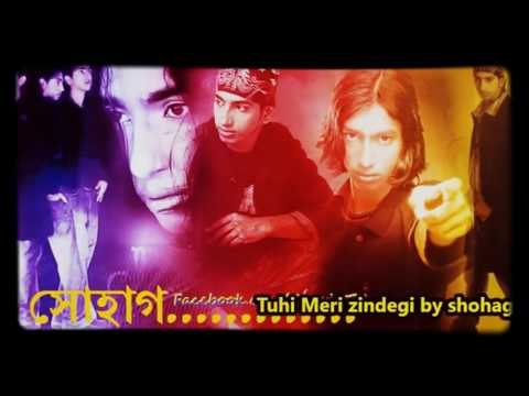 Bangladeshi singers sohag most popular sad songs