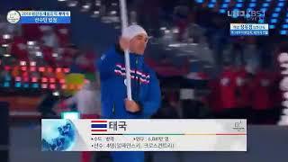 BTS - DNA en la Ceremonia de Apertura de los Juegos Olímpicos de invierno #PyeongChang2018