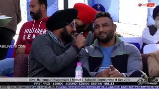 || Pala Jalalpuria || Bairampur Bhagomajra ( Mohali ) || Kabaddi Cup || 17 Dec 2018