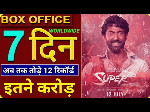 Super 30 Full Movie Collection, super 30 Box Office Collection Day 7, hrithik roshan, mrunal thakur, Mp3