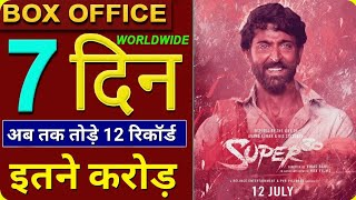 Super 30 Full Movie Collection, super 30 Box Office Collection Day 7, hrithik roshan, mrunal thakur,