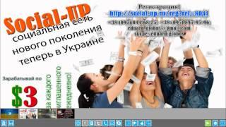 GLOBUS INTERCOM_ заробіток без вложений_установка та налаштування програми