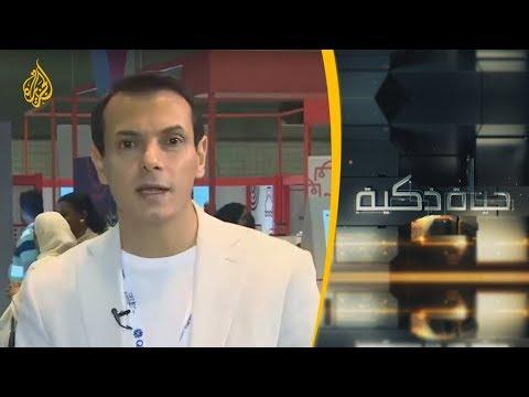 ?? حياة ذكية-جولة بمعرض قطر لتكنولوجيا المعلومات -كيتكوم-  - 10:54-2019 / 11 / 7