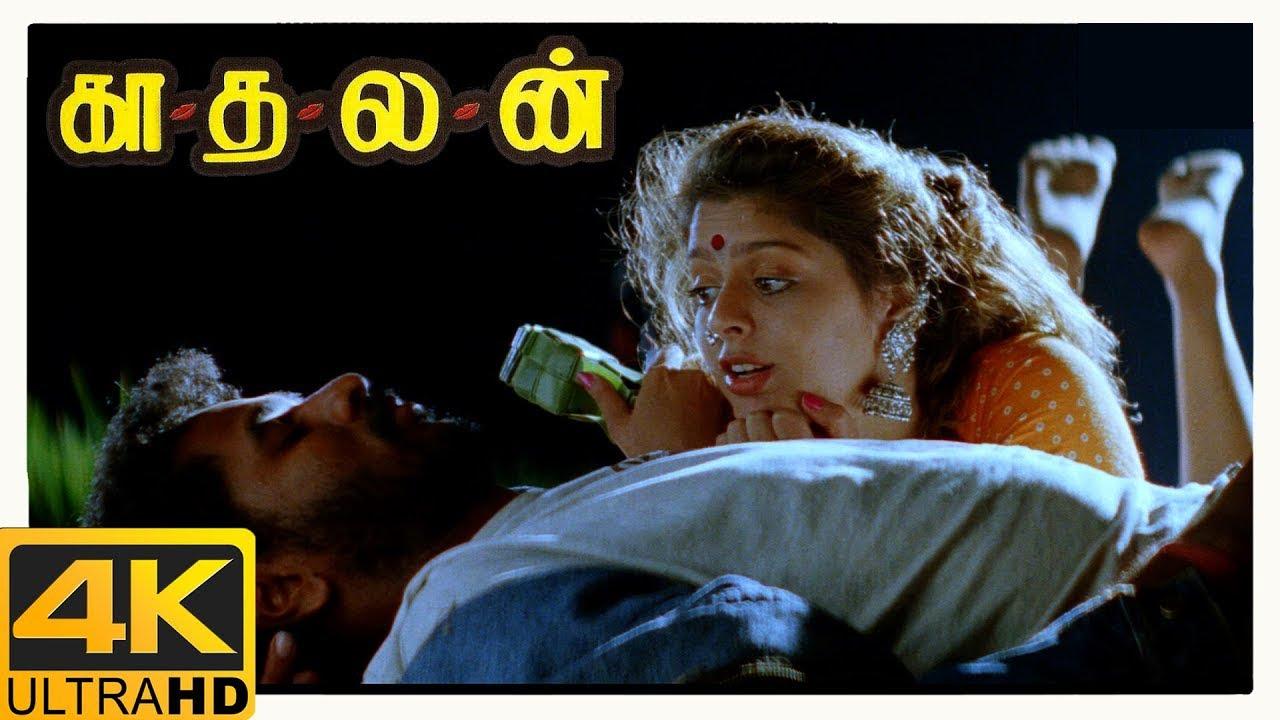 Kadhalan Tamil Movie 4K | Police chase Prabhu Deva and Nagma | Prabhu Deva | Nagma | Vadivelu | SPB