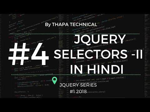 JQuery Tutorial In Hindi Part 4: JQuery Advanced Selectors In Hindi