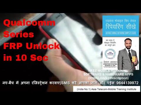 [hindi/urdu] Qualcomm Series FRP  (2017) | FRP unlock Done BY UMT| सीखिए कैसे UMT दोंगल यूज़ करते है