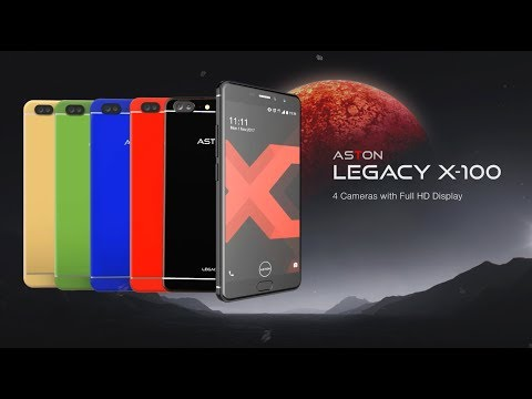 aston legacy x-100