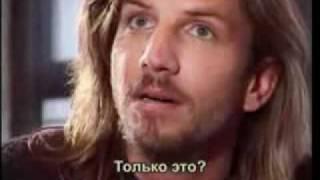 Факундо Арана говорит по-русски