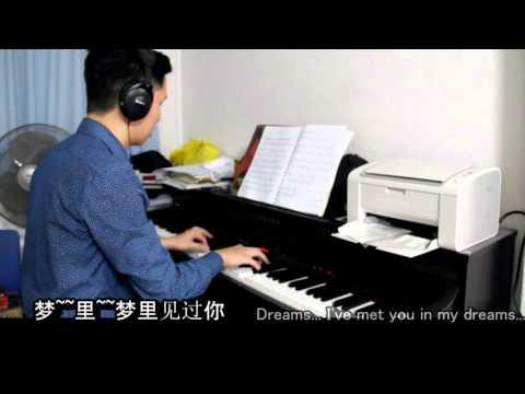 Tian Mi Mi (甜蜜蜜) - Teresa Teng (邓丽君) [Piano Cover]