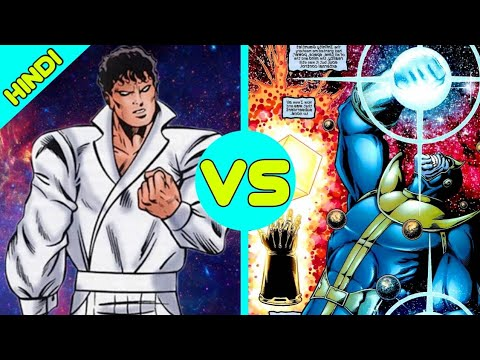 Thanos With Heart Of The Universe Vs The Beyonder Death Battle [ Explained In Hindi ]