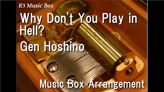 Why Don't You Play In Hell?/Gen Hoshino [Music Box]