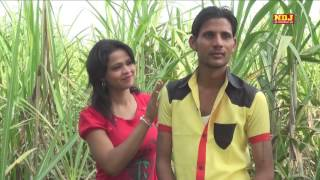 तूने मुझसे मोहब्बत की # New Haryanvi Sad Song 2016 # New Haryanvi Song | Tune Mujhse Mohbbat Ki |NDJ