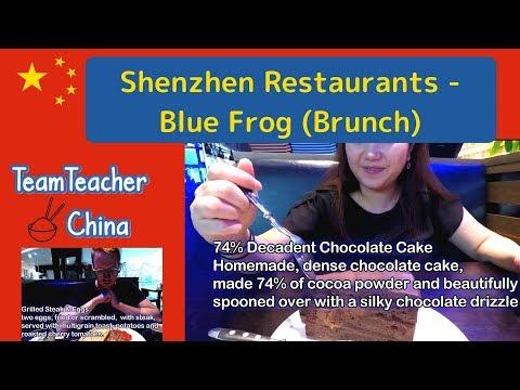 SHENZHEN RESTAURANT: Blue Frog in Futian (CBD) 福田区