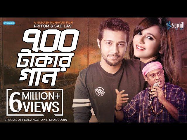 700 Takar Gaan | Pritom Hasan | Fakir Shabuddin | Sabila Nur | Nuhash Humayun | Bangla New Song 2018