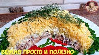 САМЫЙ ВКУСНЫЙ САЛАТ С КОНСЕРВАМИ - Вкусный и Сочный Салат НАСТОЯЩАЯ МИМОЗА!