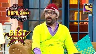 राजेश अरोरा का Interview Show   The Kapil Sharma Show Season 2   Best Moments