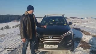 60.000км. расходы на эксплуатацию Хендай Туссан 2017 - 2018 г.любительский дрифт).0