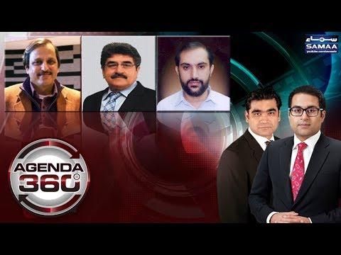 Agenda 360 - SAMAA TV - 12 Jan 2018