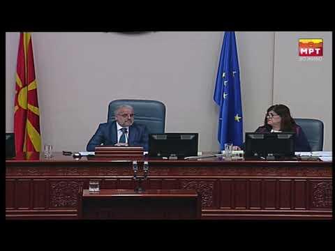 ВМРО-ДПМНЕ не се откажува од чочекот - овој пат музика за оро и чочек во Собранието