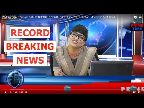 Madhava's New Song is BIG HIT BREAKING NEWS - Prime Time Taaza Khabar - Madhavas Rock Band