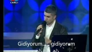 Ozcan Deniz - Eyvallah ( Annem Gibi ) مثل أمي مترجمة للعربية
