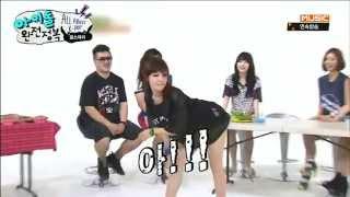 [걸스데이] 민아 은근한 섹시 댄스 Minah Dance 140504 걸스데이 아이돌 완전정복 E13 Girl's Day funny
