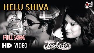 "Lucia|""Helu Shiva""| Feat.Sathish Ninasam,Shruthi Hariharan  | New Kannada Video Song"