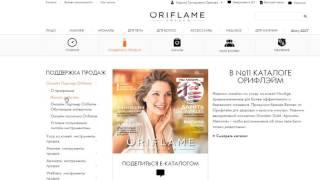 Как сделать реферальную ссылку на интернет-магазин компании Орифлэйм