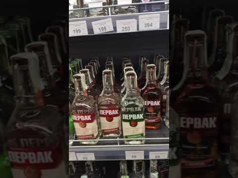 Ukraynada Alkol Fiyatlari El Yakıyor...
