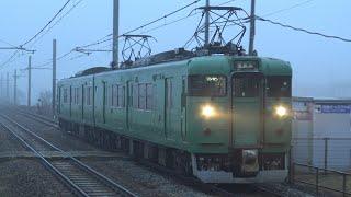 【4K】JR舞鶴線 普通列車113系電車 フチS4編成 高津駅到着