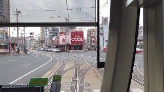 【広島電鉄】広島駅前→比治山下→広島港(宇品)【前面展望】