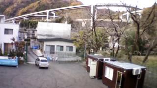 dron hachiouji
