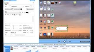 С помощью какой программы можно сделать видео(В этом видео расскажу с помощью какой программы можно сделать видео., 2012-12-20T10:31:37.000Z)