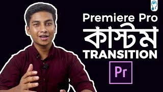 Premiere Pro - Awesome Custom Video Transitions