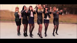 девушки танцуют рэп клип