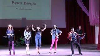 Импровизация Мисс УлГПУ 2016