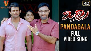 Pandagala Full Video Song | Mirchi Telugu Movie Songs | Prabhas | Anushka | Sathyaraj | Richa | DSP