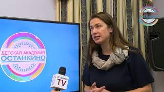 Мария Ситтель о детях в кино и на телевидении