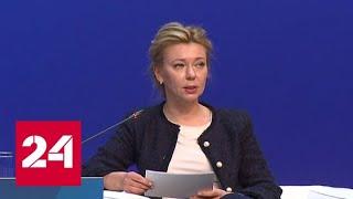 ''Газпром'' начнет поставлять трубопроводный газ в Китай по ''Силе Сибири'' - Россия 24