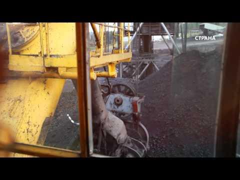 Чёрная металлургия | Бизнес | Телеканал