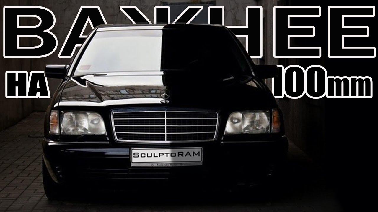 красивая машина Mercedes Benz с некоторыми колеса 26 - YouTube