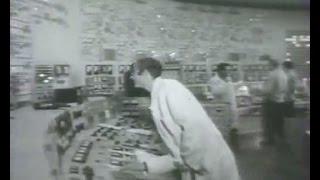 Современное электротехническое оборудование, 1982
