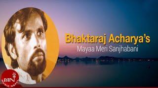 "MAYA MERI SANJHA BANI by Bhaktaraj Acharya | ""माया मेरी साँझ बनी"" Nepali Hit Songs"
