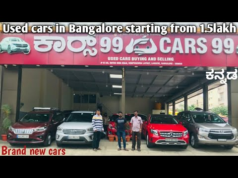 second hand used cars in bangalore || starting from 1.5 lakhs ||mix segment cars in bangalore