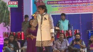 Meladi Maa No Avsar | Jignesh Kaviraj, Tejal Thakor | Nonstop | New Gujarati Garba 2016