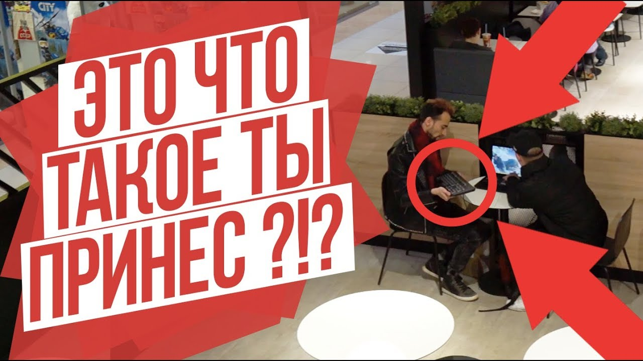 Покупка iPhone 4 б/у на AVITO за 600 рублей! / Рабочий - уже .