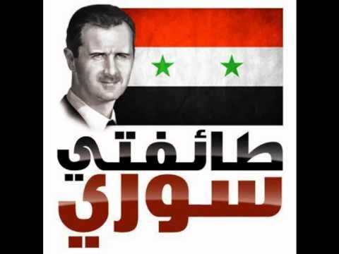 My religion Syria    lhave nothing..whitney Houston