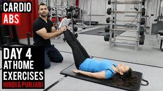 Women's Workout: Fat Loss Workout to do AT HOME! DAY 4 (Hindi / Punjabi)