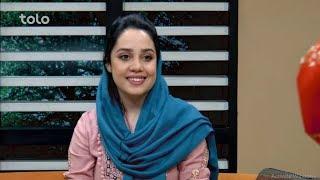 ویژه برنامه عیدی بامداد خوش - قسمت کامل - روز سوم عید / Bamdade Khosh - Eid Special Show - EP.03
