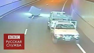Мотоциклиста сбил необычный летающий объект
